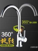 全銅冷熱廚房水龍頭家用單孔可旋轉洗菜盆不銹鋼304單冷水槽促銷大降價!