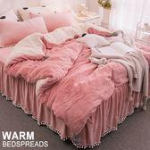 床裙枕套組 兔兔絨梨花球公主風床裙枕套組【甜美粉】單人