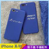 簡約英文 iPhone iX i7 i8 i6 i6s plus 手機殼 藍色手機套 保護殼保護套 防摔軟殼