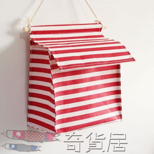 店長推薦宿舍衣柜衣物收納袋掛袋寢室神器墻上懸掛式儲物袋整理袋棉布掛袋【奇貨居】