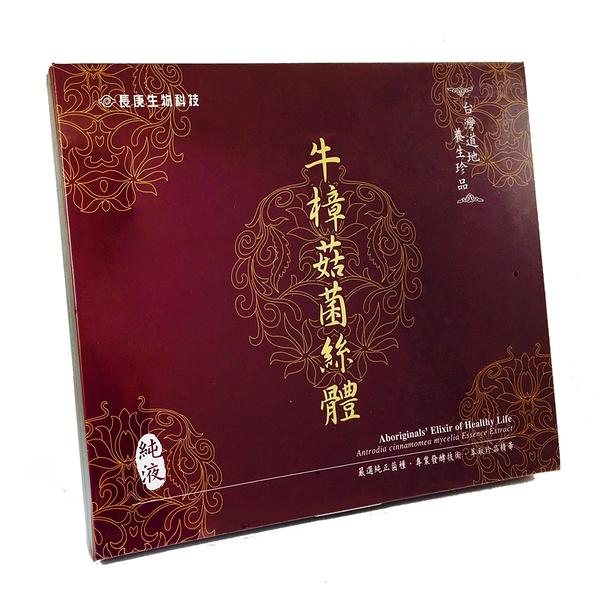 【長庚生技】牛樟菇菌絲體純液禮盒(12入) x1盒_牛樟菇純液