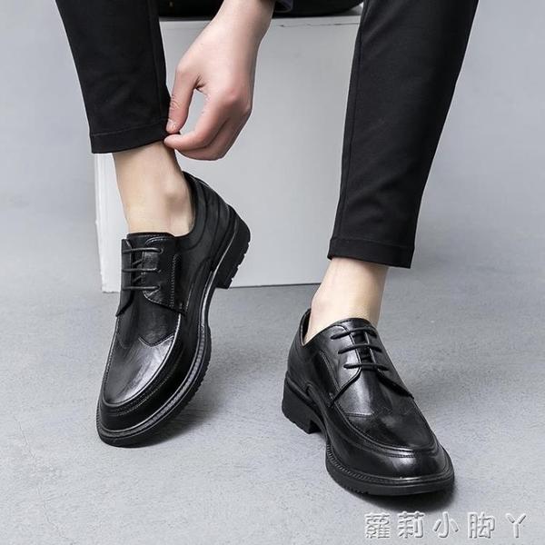 夏季透氣男士商務休閒皮鞋韓版潮流尖頭青年英倫黑色正裝新郎男鞋【蘿莉新品】