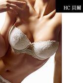 Aubade-貝爾C蕾絲新娘款可拆肩帶內衣(樣品)HC
