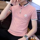 POLO衫夏季潮流韓版襯衫領半袖2018新款有帶領短袖T恤男翻領衣服zzy1752【雅居屋】