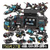 小伶玩具兼容樂高積木男孩子城市軍事消防站我的世界拼裝玩具兒童 js7772【黑色妹妹】