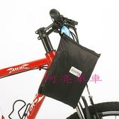 LOTUS自行車車罩,防塵罩不拖地板沾灰塵(116N)《C84-054》