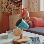 杯架水杯掛架木 杯架瀝水杯架收納樹形馬克杯架 快速出貨 免運費