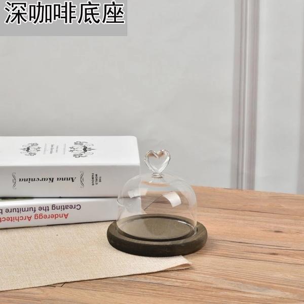 永生花DIY玻璃罩,小愛心款尺寸10*11cm,多款可選
