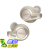 [8美國直購] 耳機 Jabra Elite 65t Replacement for Lost or Damaged Earbud Gold Beige (No Charging Case Included)