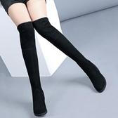 過膝長靴女平底秋冬季彈力高筒網紅馬靴瘦瘦棉靴長筒靴子 交換禮物