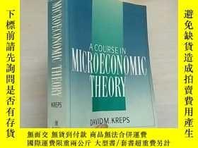 二手書博民逛書店Course罕見Microeconomic TheoryY236
