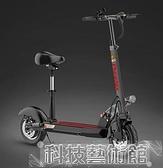 機車 電動車 鳳凰電動滑板車成人折疊電動車迷妳小型代駕兩輪代步車電瓶車鋰電 DF交換禮物