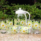 韓式印花耐熱家用玻璃水杯水壺套裝可泡茶杯具茶具七件水具套裝 HM 衣櫥秘密