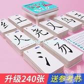 疯狂对对碰卡片趣味桌游益智思维训练玩具亲子互动【萌萌噠】