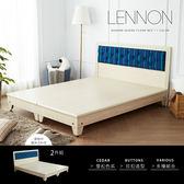 床架 LENNON 藍儂田園海洋風5尺雙人房間2件組(床頭+床底) / H&D 東稻家居