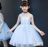 兒童公主裙夏蓬蓬紗裙夏裝禮服無袖禮服 超洋氣背心女童連身裙 XN2815【優品良鋪】