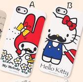 正品複古風有胡子的凱蒂貓和美樂蒂iPhone 5 5S 手機殼64300228