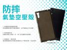 『氣墊防摔殼』HTC Desire 82...