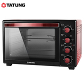TATUNG大同 35L雙溫控電烤箱TOT-B3507A【愛買】