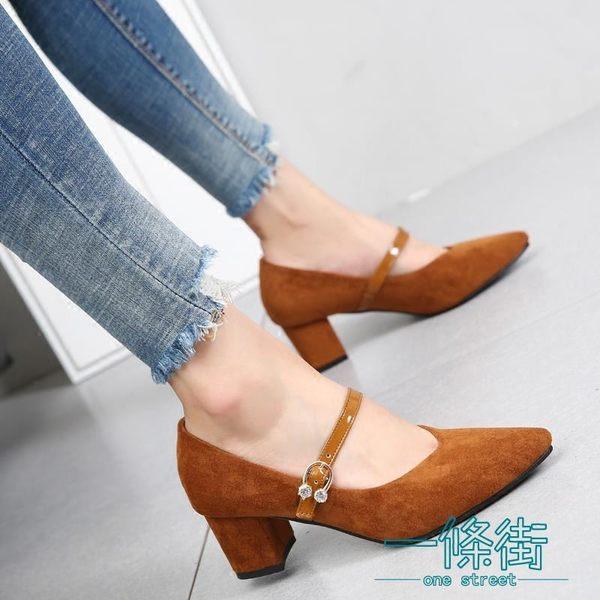 復古一字扣單鞋韓版女鞋高跟鞋女通勤鞋