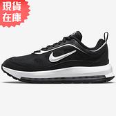 【現貨】NIKE AIR MAX AP 男鞋 休閒 氣墊 緩震 皮革 黑 白【運動世界】CU4826-002