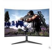 27英寸曲面VA屏幕臺式液晶顯示屏AOC電腦顯示器27 igo 夏洛特居家