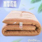 保暖床墊加厚學生宿舍褥子保護墊被冬0.9m*1.95m家用床褥墊 西城故事