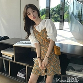 碎花洋裝 法式復古套裝女小香風夏季赫本風減齡遮肚輕熟碎花洋裝子兩件套