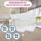 免運【珍昕團購】台灣製 妙莉抗菌瀝水架(約L42*W24*H17cm)/瀝水架/滴水架/碗盤架