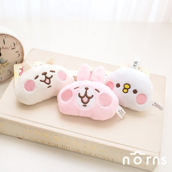 【Kanahei小動物絨毛小吊飾-大頭】Norns 3吋 正版卡娜赫拉 玩偶 小雞P助 小兔兔 貓咪 娃娃