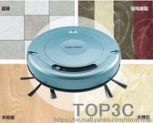 普奧森掃地機器人家用全自動超薄智能拖地吸塵器地面清潔一體機igo「Top3c」