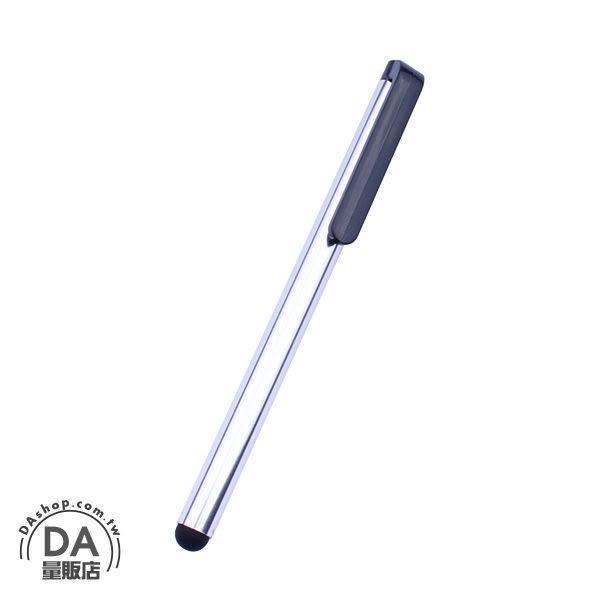 《DA量販店》iphone 7 8 X plus i7 i8 手機 觸控筆 手寫筆 輕巧 智慧型手機(27-093)