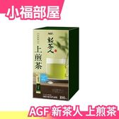 【小福部屋】【新茶人 上煎茶】日本 AGF 宇治抹茶入煎茶粉 無糖即溶 100入