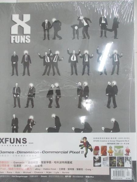 【書寶二手書T9/設計_DLL】Xfuns放肆創意設計_04期_Games/Dimension/Commerical Pixel