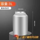 鋁合金米桶儲糧罐糧桶寵物糧密封桶防蟲防潮茶葉【小獅子】