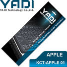 YADI 亞第 超透光 鍵盤 保護膜 KCT-APPLE 01 (無數字鍵) 蘋果筆電專用 13.3吋 Mac book系列