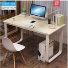 電腦桌臺式家用寫字桌簡約現代鋼木辦公桌雙人桌臥室簡易桌學習桌 LX 【限時特惠】生
