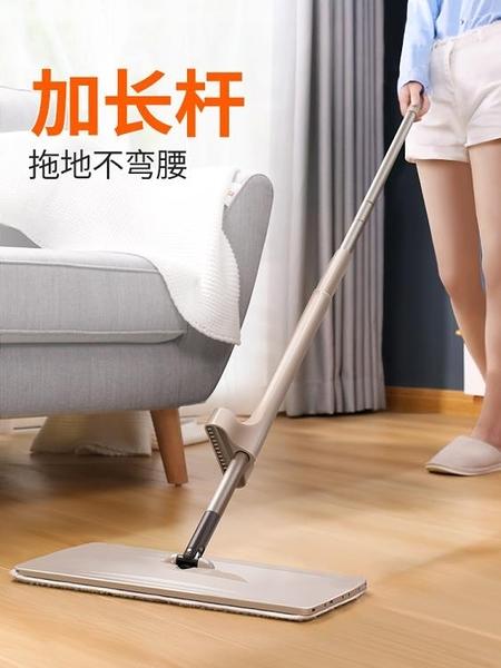 拖把 家用拖地神器懶人免手洗平板拖把瓷磚地一拖凈旋轉乾濕兩用地拖布