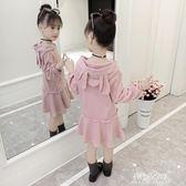 女童洋裝 女童秋裝洋裝新款衛衣裙韓版洋氣兒童長袖裙子女孩上衣童裝  朵拉朵衣櫥