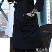 廚師圍裙半身男士圍裙奶茶店服務員廚房工作服圍腰訂製咖啡店圍裙 青山市集
