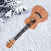 古典吉他 尤克里里初學者學生成人女烏克麗麗兒童入門 WD916『夢幻家居』