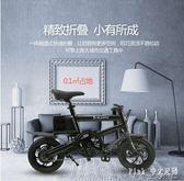電動自行車鋰電池助力電瓶車迷你成人小型男女士代駕電動車  nm3313 【Pink中大尺碼】