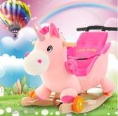 搖搖馬-兒童木馬兩用搖搖馬嬰兒搖椅寶寶玩具實木帶音樂拉桿搖車周歲禮物YJT  【快速出貨】