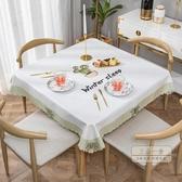 桌布 網紅北歐餐桌布臺布家用pvc塑料小桌正方形桌布防水防燙防油免洗-三山一舍