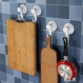 掛鉤強力吸盤無痕膠壁掛粘鉤多功能簡約廚衛兩用免打孔吸盤墻壁鉤 KB7492 【野之旅】