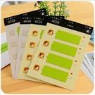 [拉拉百貨]DIY創意刮刮卡明信片 刮刮樂創意小卡 告白貼紙 私密悄悄話 留言 1組4張