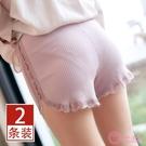 安全褲女防走光夏純棉蕾絲可外穿打底褲內搭保險褲薄款大碼不捲邊