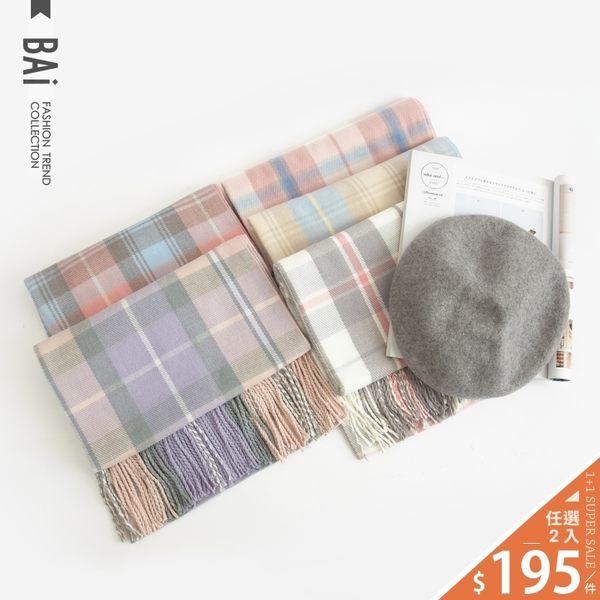 圍巾 粉嫩配色柔軟格紋流蘇寬版披肩-BAi白媽媽【180577】
