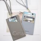 Catsbag 多功能可放手機 錢包證件套 多卡層 掛繩零錢包 掛繩長夾 掛繩手機包