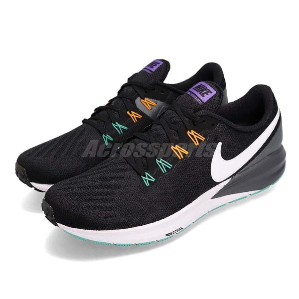Nike 慢跑鞋 Air Zoom Structure 22 黑 灰 氣墊避震 運動鞋 男鞋【PUMP306】 AA1636-008